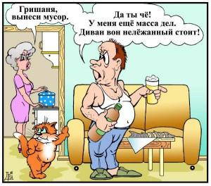 kak-borotcia-c-leniy-myza