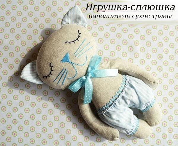 kak-korrektirovat-rech-rebenka-s-pomoshhyu-razvitiya-motoriki_1