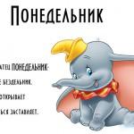 kak-nauchit-rebenka-nazvaniyam-dnej-nedeli_1