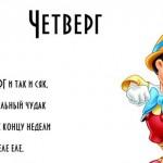 kak-nauchit-rebenka-nazvaniyam-dnej-nedeli_4